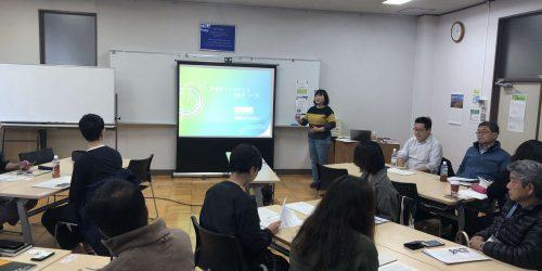 第5回勉強会報告。若者がワクワクする活動をつくる in栃木を開催しました。