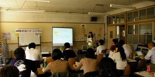 長期実践型NPO・NGO インターンシッププログラム(京都市)*過去事例